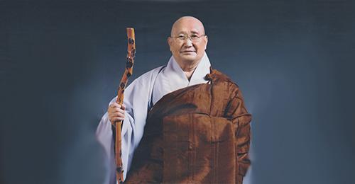 Высказывания Сунг Сан Сон Са Нима